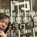 Freedom to Write: <br>China's Gift to Pittsburgh