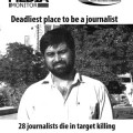 Imtiaz Alam: So you want to be a journalist in Pakistan...