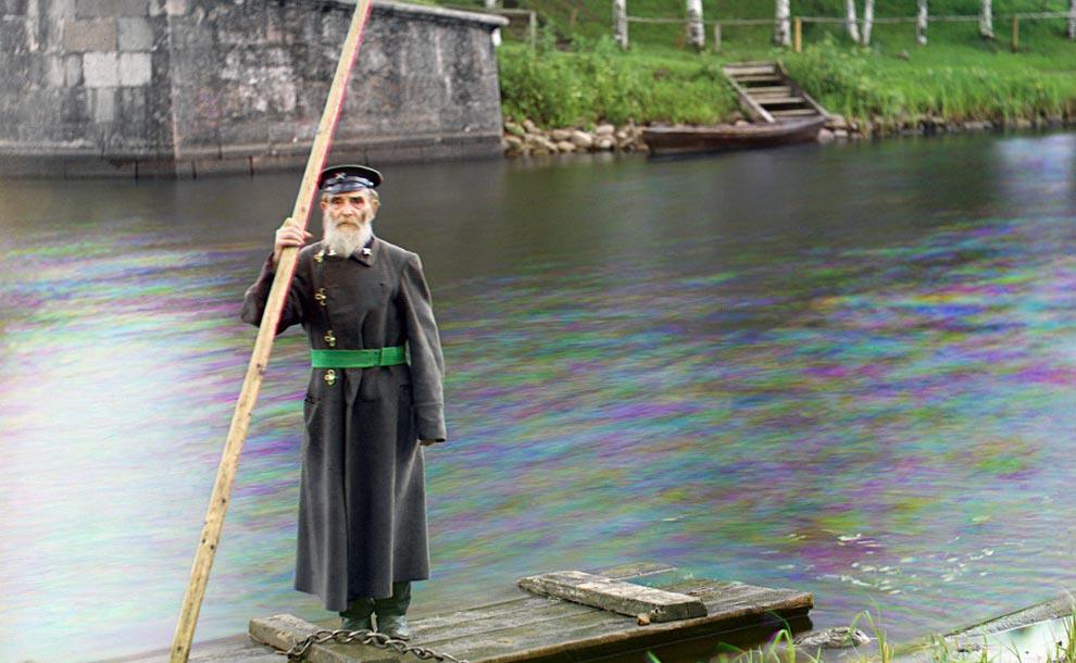 Russian-ferryman