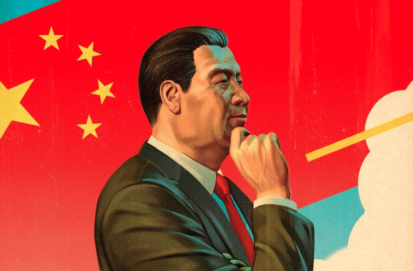 The Making of Xi Jinping