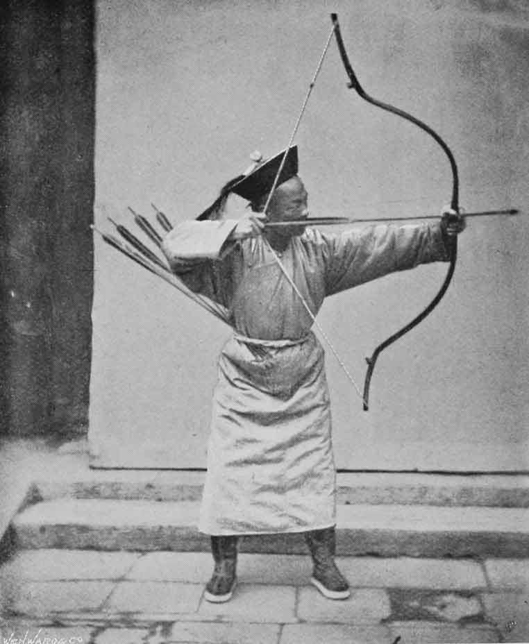 Chinese_Archer