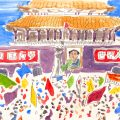 Tiananmen Square and China's 1980s